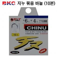 CHINU 묶음바늘 5-4